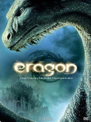 NENA - Eragon – Das Vermächtnis der Drachenreiter