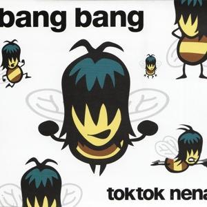 NENA - Bang Bang